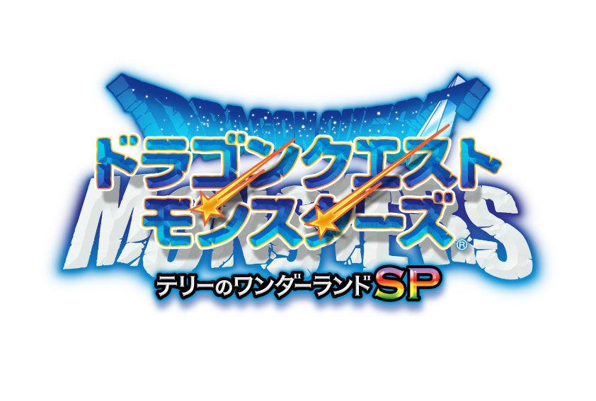 DQMT_SP_Logo_RGB_レイヤー統合.jpg