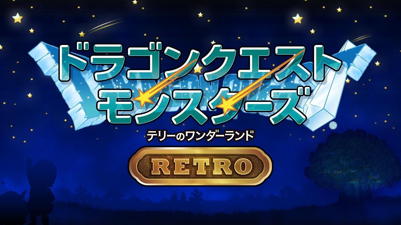 DQM1_RETRO_logo_RGB.jpg