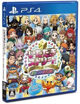 itast_PS4_naname(トリミング).jpg